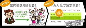 pc_step