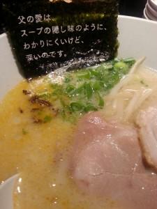 福岡_1161